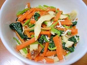 小松菜 レシピ ちくわ