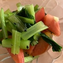 小松菜とトマトのさっぱり和え