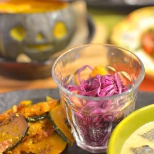 紫キャベツとオレンジのデリ風サラダ