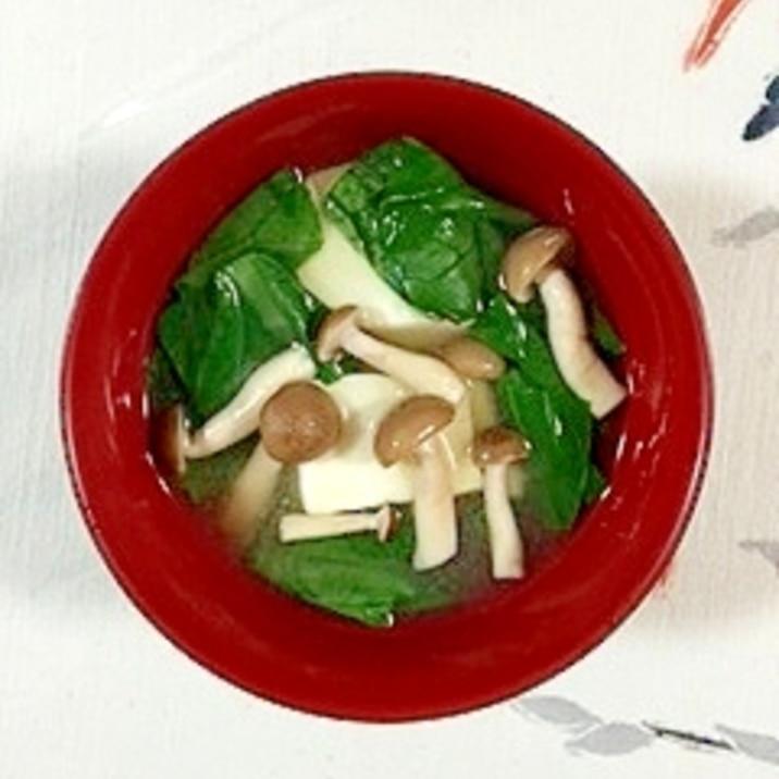小松菜としめじのお味噌汁