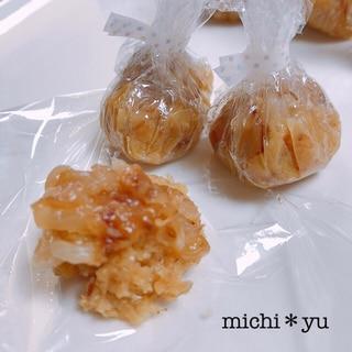 アメ色玉ねぎの味噌玉