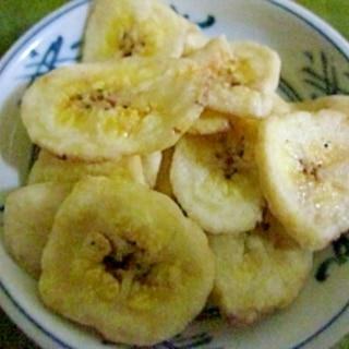 ヘルシーなバナナチップス