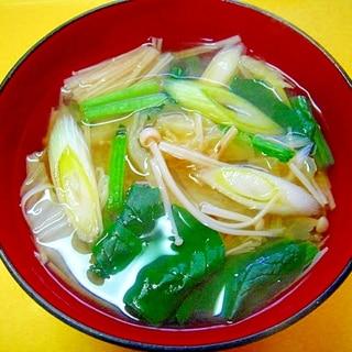 白菜とえのきほうれん草ネギのスープ