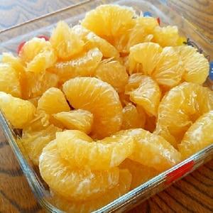酸っぱい柑橘類を美味しく消費♪みかんの蜂蜜漬け♪