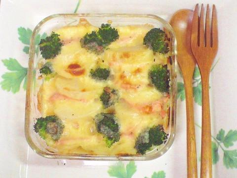 お刺身リサイクル☆サーモンとポテトのチーズグリル