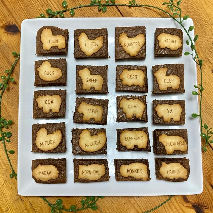 バレンタインに♪動物ビスケットチョコケーキ