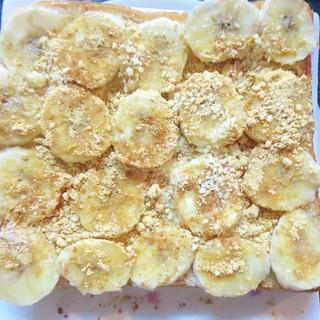 バナナときな粉のトースト