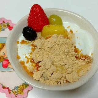 母の日に♡きな粉ヨーグルトのフルーツパフェ