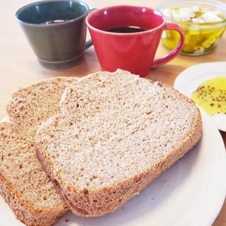100%全粒粉の健康パン(低GI)