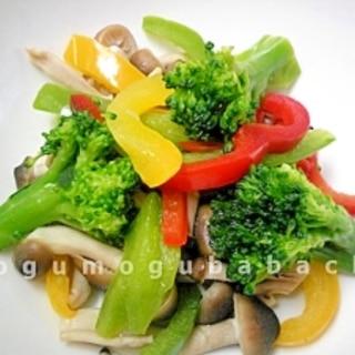 冷凍野菜で作るカラフルサラダ