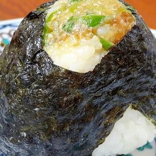 長野県☆ 「自家製ネギ辛味噌のおにぎり」