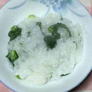 大根と小松菜のお粥