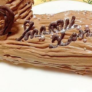 ケーキのデコレーション用、チョコレートクリーム