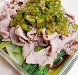 ゆで豚とチンゲン菜のねぎポン酢ダレ