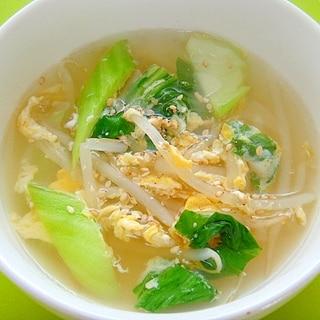 もやしとチンゲン菜の卵スープ