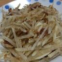 豚肉と大根サラダ