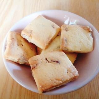 バターなし☆ザクザク♪くるみクッキー