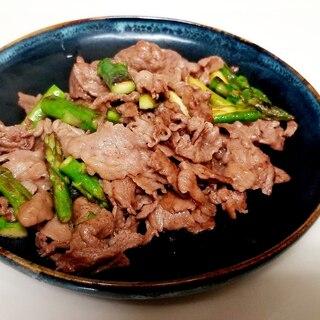 アスパラ&牛肉の塩コショウガーリック炒め