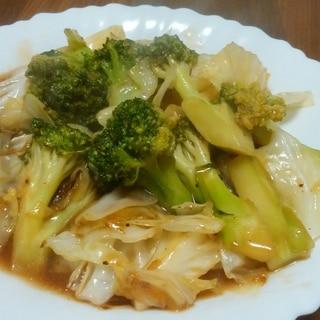 キャベツとブロッコリーのうま煮