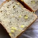 ホームベーカリーでさつまいもと黒ごま食パン☆