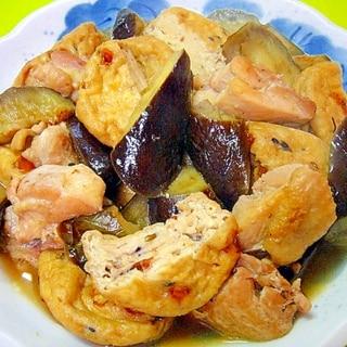 がんもどきと茄子鶏肉の煮物
