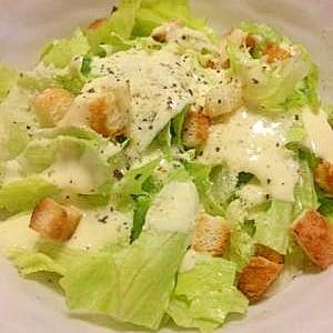 手作りドレッシング☆シーザーサラダ
