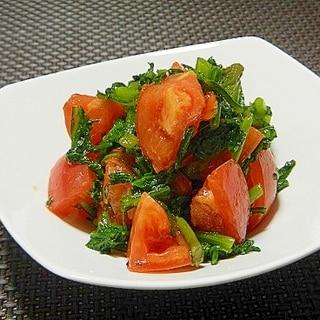春菊とトマトのサラダ