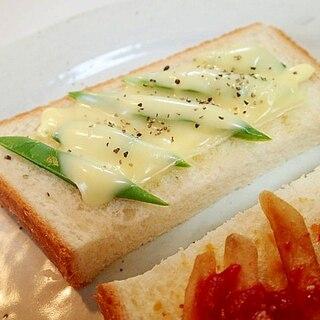 ペッパー/マヨで モロッコいんげん&チーズトースト