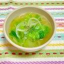 こだわり天然塩のレタススープ