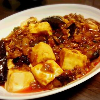 ナスと豆腐でW麻婆~★ 甜麺醤なし!味噌で♪