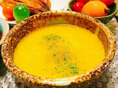 和風♡濃厚南瓜スープ