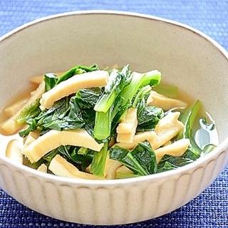 ☆減塩レシピ☆ 生姜ピリリッ!小松菜の煮びたし