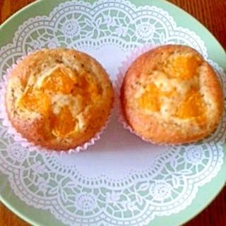 オレンジ紅茶のカップケーキ