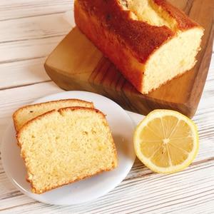 ベーキングパウダー不使用レモンのパウンドケーキ
