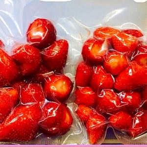 苺の冷凍保存