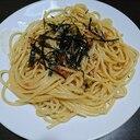 簡単 梅スパゲティ