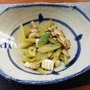 蕗とアサリの炒り煮