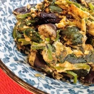 豆腐でふんわり♡茄子とほうれん草のアジア風玉子炒め