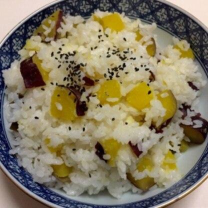はなまる子♪さん こんばんは^ ^ 初めてさつまいもの炊き込みご飯を作りました♪ とても美味しかったです(o^^o) ご馳走様でした^ ^