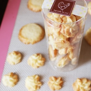 絞り出しクッキー*バニラフレーバー