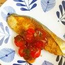 魚料理もレンジで!ぶりのトマトソースかけ