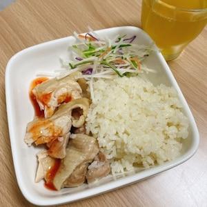 簡単!炊飯器でカオマンガイ!海南鶏飯!
