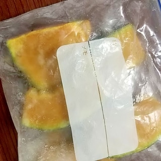 かぼちゃの冷凍保存(保存期間2週間)