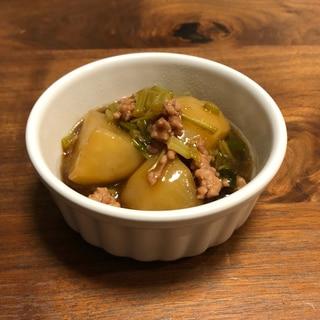 ホットクック☆鶏ひき肉とかぶのトロトロ煮