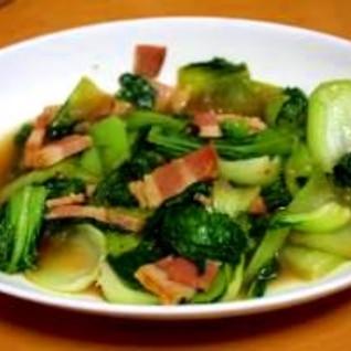 簡単ウマイ~!!青梗菜とベーコンの炒め物