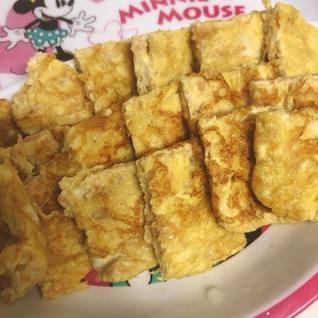 離乳食後期から♪豆腐とにんじんのふわふわ卵焼き
