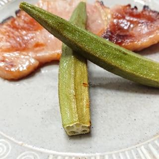 豚ロース肉の味噌漬け焼き