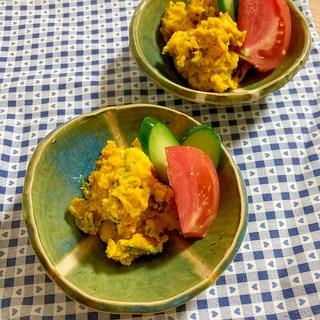 栄養満点☆簡単かぼちゃサラダ♪