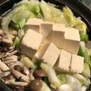 【超簡単】毎日食べられる!鶏の水炊き鍋