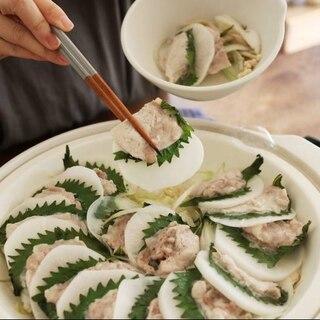 2種類のタレで楽しむ、蒸し野菜鍋
